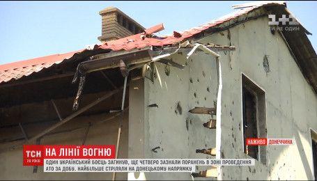 Боевики ударили по жилым кварталам Красногоровки