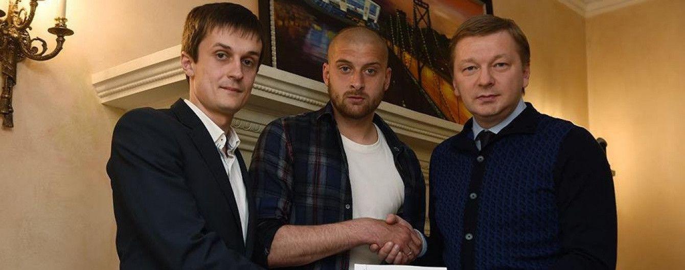 """""""Шахтар"""" подовжив контракт з Ракицьким на 5 років"""