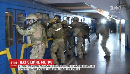 На случай теракта в столичном метро правоохранители провели ночные тренировки
