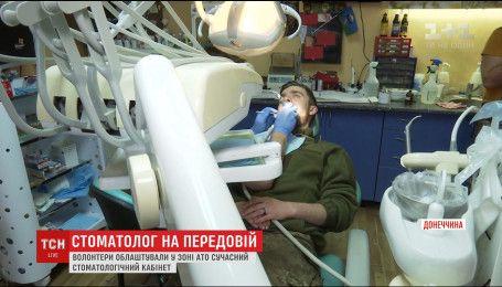Волонтеры устроили в зоне АТО современный стоматологический кабинет