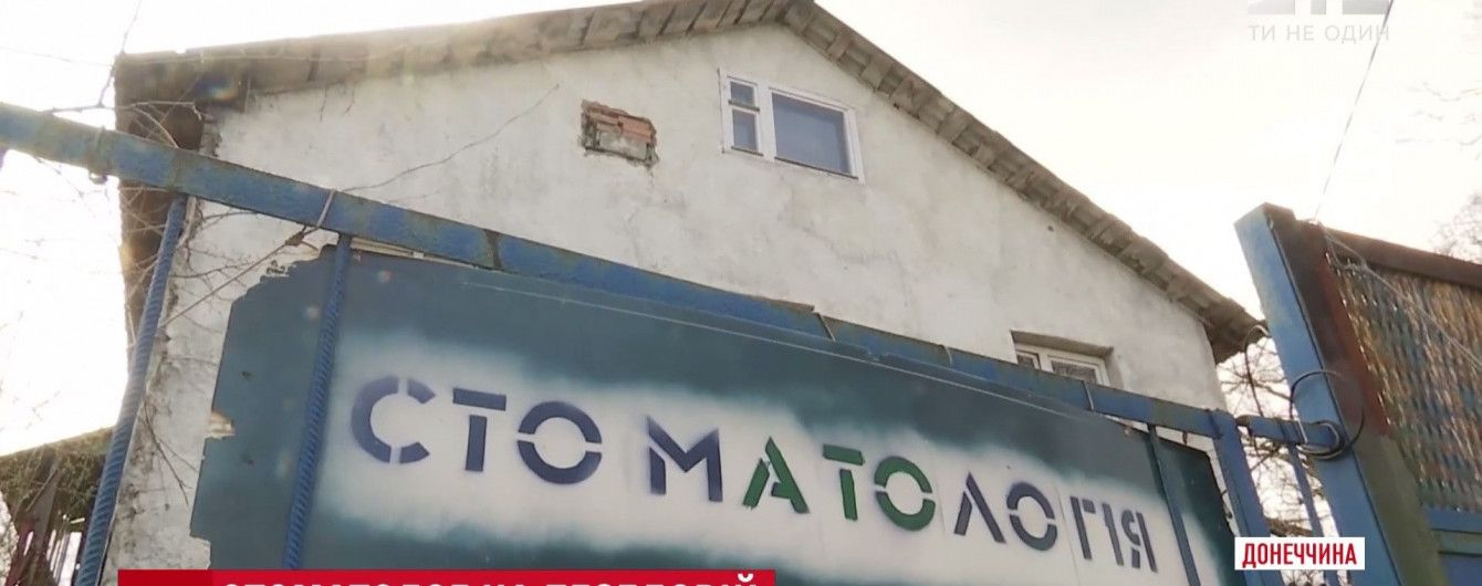 Стоматологи объяснили, почему у жителей Западной Украины худшие в стране зубы
