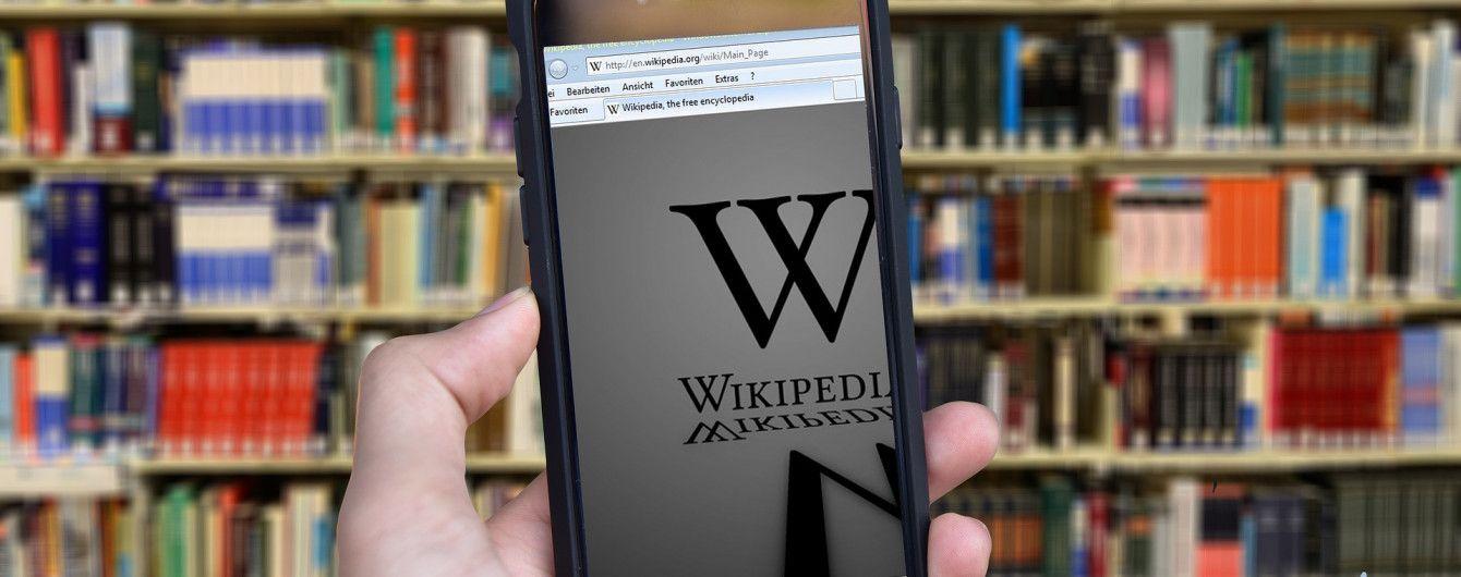 """В Турции заблокировали """"Википедию"""""""