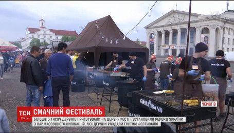 Жителям Чернигова раздали 5 тысяч дерунов и установили рекорд Украины