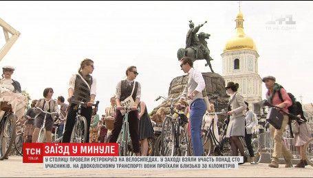 Понад сто людей зібралися на ретрокруїз сучасним Києвом