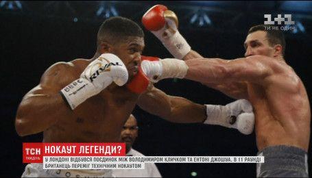 Бой Кличко и Джошуа стал самым популярным за послевоенную историю Британии