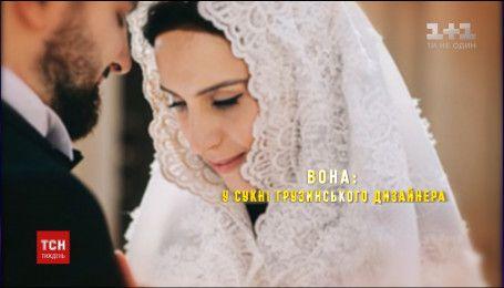 От вечеринки до свадьбы: история любви Джамалы