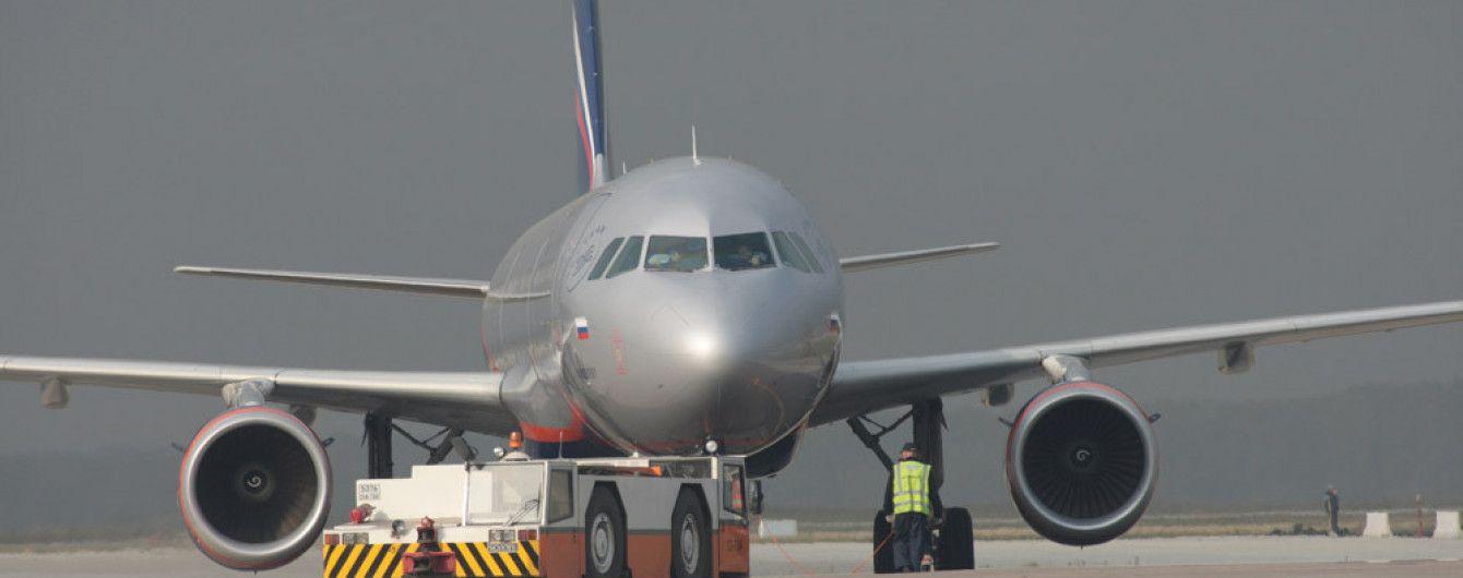 У Росії пілот екстрено посадив пасажирський літак і помер