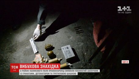 Во время патрулирования одесские правоохранители нашли рюкзак со взрывчаткой