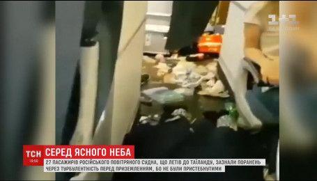 Несколько десятков пассажиров рейса Москва-Бангкок пострадали из-за турбулентности