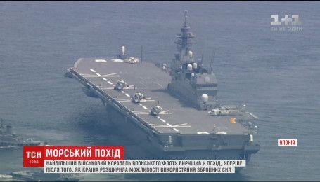 """Япония задействовала свой самый большой военный корабль """"Идзумо"""""""