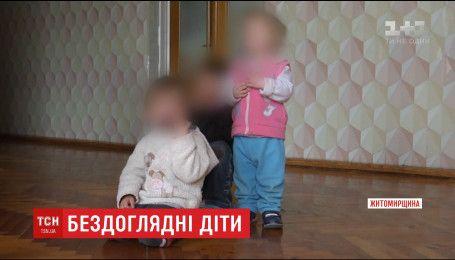 В доме, где женщина убила своего свекра, правоохранители нашли трех маленьких детей