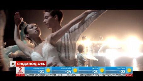 Танцовщица Майя Плисецкая - Звездная история
