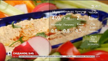 Веганський соус Хумус – рецепти Насирова