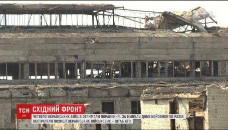 В штабе АТО отчитываются о 55 вражеских обстрелах в зоне АТО