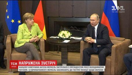 В Сочи закончились переговоры Меркель с Путиным