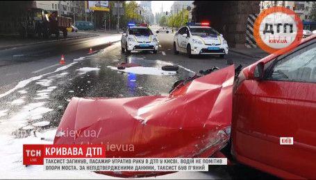 Смертельна ДТП у Києві: поліція вивчає, чи був водій у стані алкогольного сп'яніння
