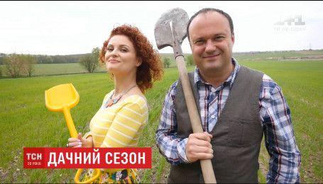 """""""Удачный сезон"""": ТСН расскажет секреты жизни за городом"""