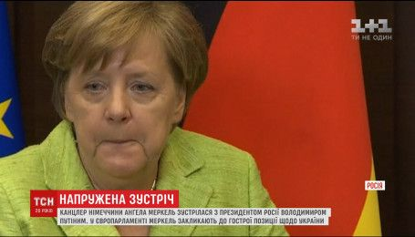 Меркель та Путін обговорили ситуацію в Україні, Сирії та підготовку до саміту Великої двадцятки