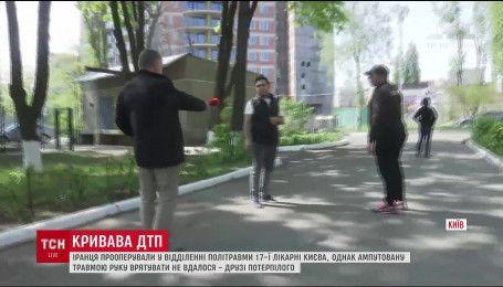 Постраждалим у ДТП в столиці виявився звукорежисер і піаніст Ірану