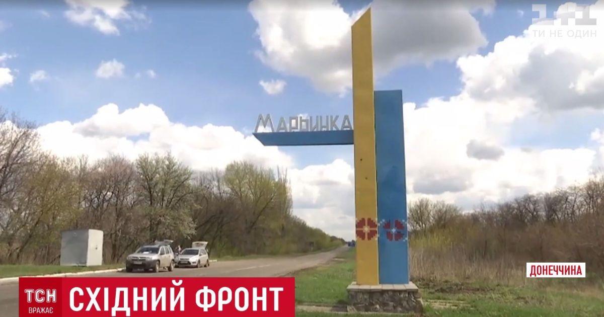 """Постраждалі жителі Мар'їнки: """"Всі знають, що тут російські війська"""""""