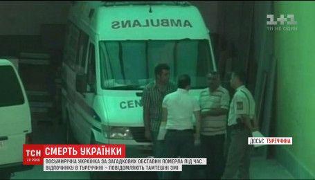 Восьмилетняя украинка из Одесской области погибла во время отдыха в Турции