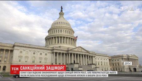 Американський сенат відклав законопроект щодо нових санкцій проти Росії