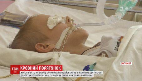 В Житомире копы откликнулась на просьбу женщины сдать кровь для ее ребенка