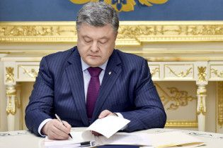 Порошенко подписал указ про введение новых санкций против РФ