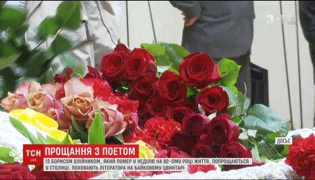 В столице проведут в последний путь Бориса Олейника