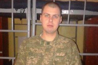 """""""Я как в раю"""". В Вышгороде произошло загадочное убийство солдата"""