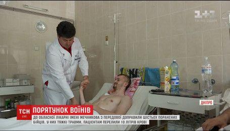 Медики больницы Мечникова борются за жизнь шестерых бойцов из зоны АТО