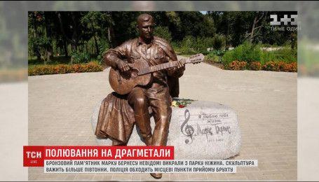 В Нежине украли бронзовый памятник Марку Бернесу