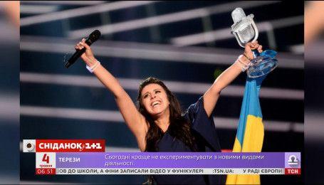 Джамала выступит на Евровидении и получит за это почти миллион гривен