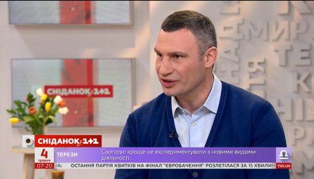 Виталий Кличко о поражении брата от Энтони Джошуа и готовности Киева к Евровидению