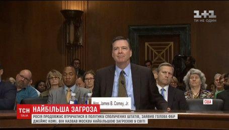 Председатель ФБР заявил о продлении вмешательства России в политику США