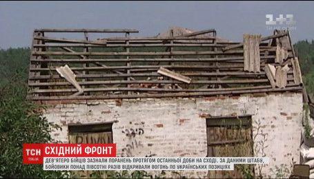 Боевики палят на Приазовье с артиллерии и минометов 120-го калибра