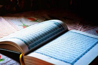 Юний кримський татарин здивував усіх вивченням напам'ять Корану арабською мовою