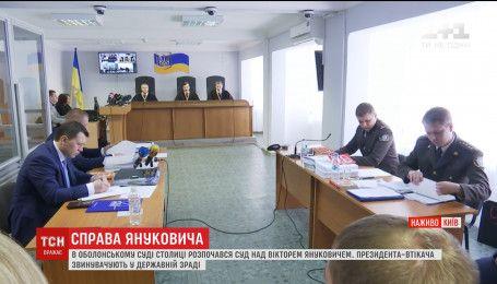 Захисники Януковича вимагають передати справу екс-президента до іншого суду