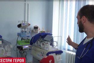 По четыре ребенка на каждую: демографы высчитали желаемый уровень рождаемости для украинок