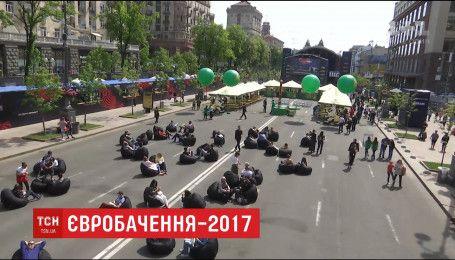 Самую большую фан-зону Евровидение открыли на Крещатике