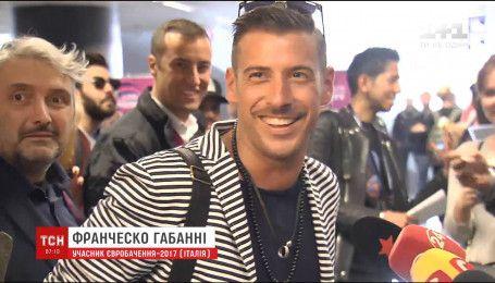 Главный претендент на победу Евровидение Франческо Габанна прилетел в Киев