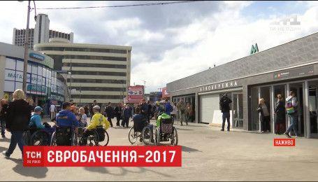 """К Евровидению открыли обновленную станцию метро """"Левобережная"""""""