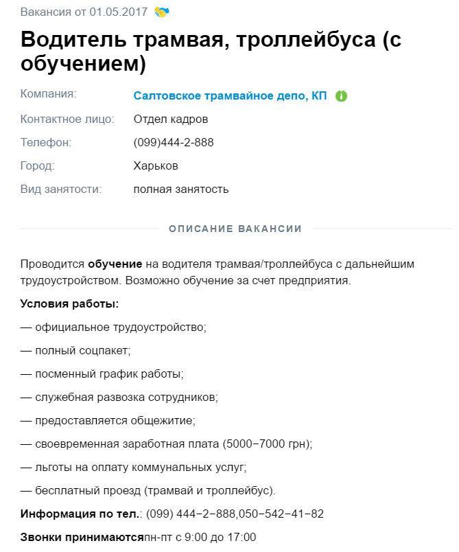 Скріншоти, для блогів_9