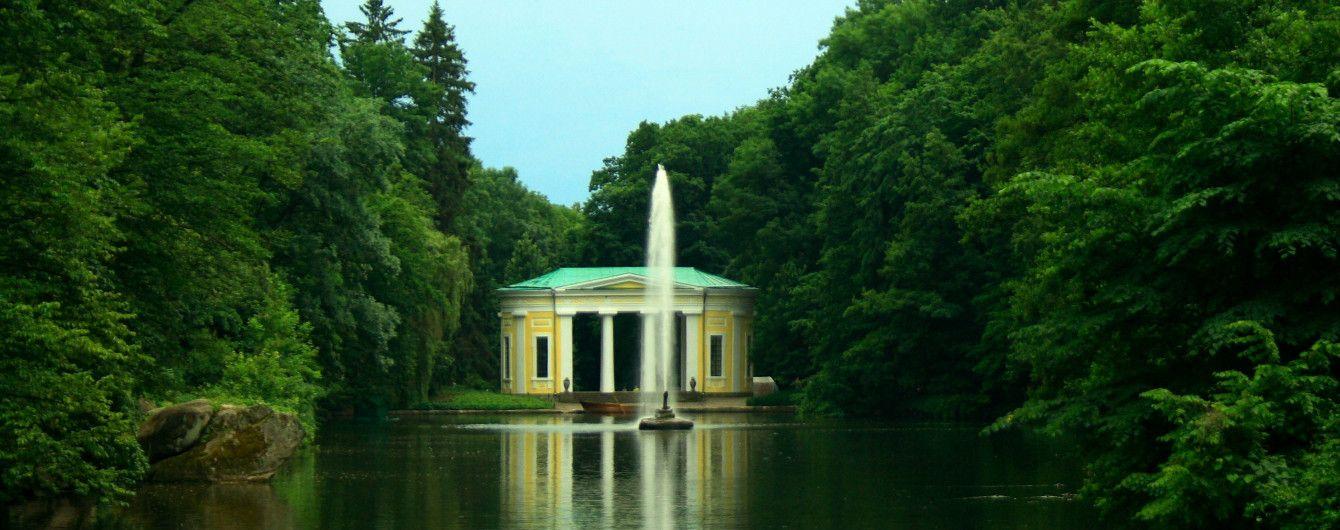 8 міст для відпочинку на вихідних в Україні