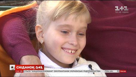 8-річна Вероніка бореться за повноцінне життя