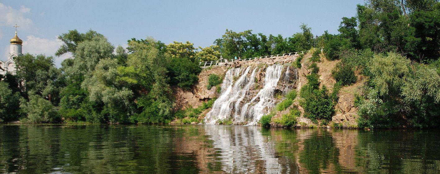 Місто Дніпро водоспад