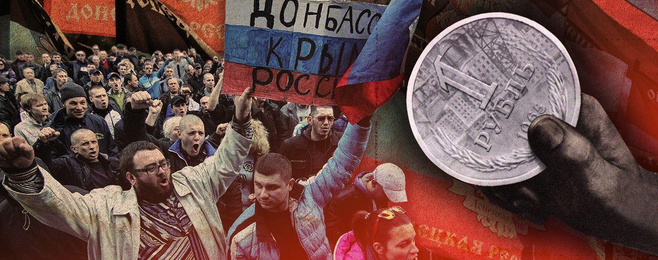 """Работа в """"ДНР"""". Сколько платят тем, кто мечтал о райской жизни в России"""