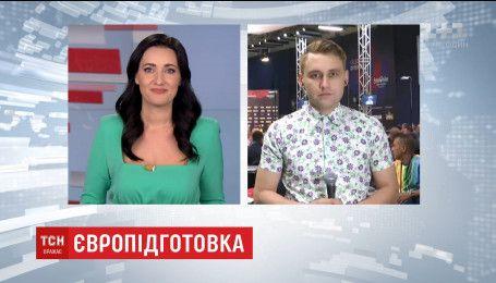 """Гурт O.Torvald уперше вийшов на сцену конкурсу """"Євробачення"""""""