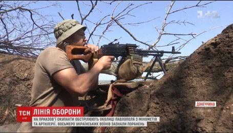 Упродовж двох днів від обстрілами бойовиків поранено 8 українських бійців