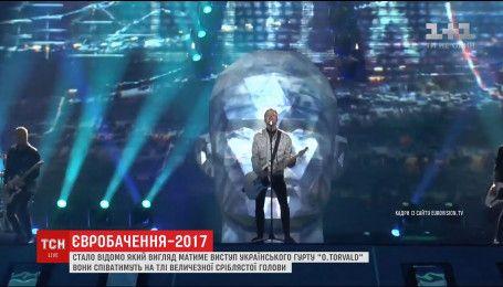 """Стало відомо, який вигляд матиме виступ України на """"Євробаченні-2017"""""""